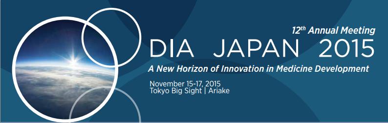 DIA_Japan_2015_Image